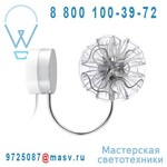 CR01-W Applique LED Clear - CORAL QisDesign