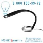 RL13-D / 9H31QD.WQ1.W Lampe de bureau - HATHA QisDesign