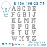 01408 M Lampe a poser Lettre Geante M - VEGAZ Seletti