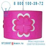0134912 Suspension Rose - PENELOPE Seynave