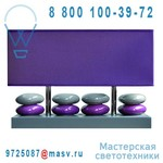 0133519 Lampe a poser Prune & Gris - VIRGINIA Seynave
