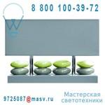 0133502 Lampe a poser Gris & Vert - VIRGINIA Seynave