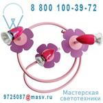 0082039 Plafonnier / Applique 3 spots - FLEUR Seynave