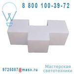 SD TRF090A Chaise/table exterieur lumineux Blanc - TRIS Slide