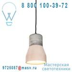 CWL B Suspension Bois/Beton - CEMENT WOOD LAMPS Specimen Editions