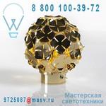 OM50BH8C8 Lampe rechargeable Or - ORTEN'ZIA Terzani