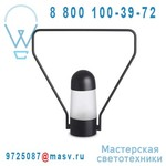 V07015 5104 Lampe a poser Noir - LANTERNA D Vertigo Bird