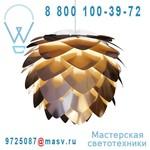 02031 + 04005 Suspension Cuivre O34cm - SILVIA Vita