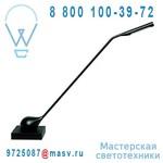100 340 539 Lampe a poser Noir - MASSAUD W083 Wastberg