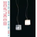 ALEA 1147.55 подвесной светильник, Egoluce