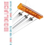 BIBOX suspension 1156.07 подвесной светильник, Egoluce