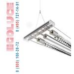 BIBOX suspension 1157.09 подвесной светильник, Egoluce