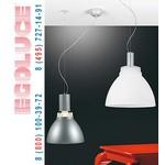 DESK 1124.03 подвесной светильник, Egoluce