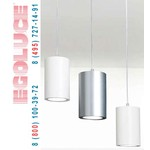 FOKUS 1163.01 подвесной светильник, Egoluce