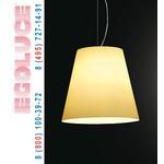LIOLA' 1108.57 подвесной светильник, Egoluce
