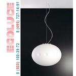 LLUM 1128.57 подвесной светильник, Egoluce