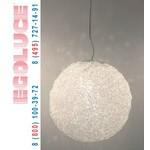 MATASSA 1518.00 подвесной светильник, Egoluce