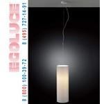 SETA 1166.01 подвесной светильник, Egoluce