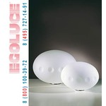 LLUM 2109.57 настольная лампа,, Egoluce