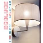 ALBA 4392.01 настенный светильник,, Egoluce