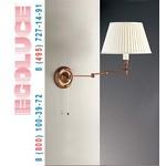 BRIGITTE 4005.26 настенный светильник,, Egoluce