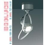 COLIBRI' SMALL 6525.01 настенный светильник, потолочный светильник, projectors,, Egoluce