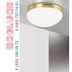 DISCO 5017.22 настенный светильник, потолочный светильник,, Egoluce