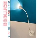 KALLA DUE 4541.10 настенный светильник,, Egoluce