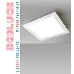 MAGNUMQUADRO 5156.01 настенный светильник, потолочный светильник,, Egoluce