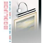 MONET 4195.22 настенный светильник,, Egoluce