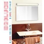 MORNING 4204.31 настенный светильник, потолочный светильник,, Egoluce