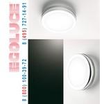 RINGO 5212.31 настенный светильник, потолочный светильник,, Egoluce