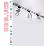 KIT COLIBRI SMALL 7230.40 потолочный светильник,, Egoluce