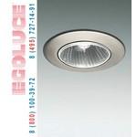 EOSPIU' 6263.31 встраиваемый светильник, Egoluce
