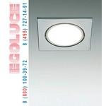 MODUS 6265.01 встраиваемый светильник, Egoluce