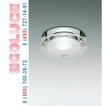 MOON 6206.01 встраиваемый светильник, Egoluce