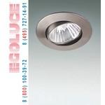 SIGMA 6248.31 встраиваемый светильник, Egoluce