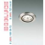 spot 6239 6239.31 встраиваемый светильник, Egoluce