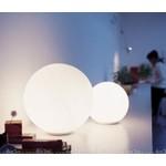 Настольный светильник Artemide Dioscuri tavolo 35 0147010A