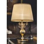 Настольная лампа Emme Pi Light 6015/TL1G