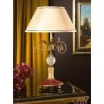Настольная лампа Gallo NC 011