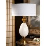 Настольная лампа Gallo NC 028/ST