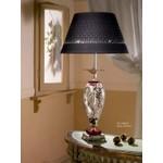 Настольная лампа Gallo NC 300/ST