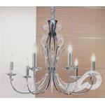 Люстры Gruppe Lampe 3762 03 1L С