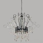 Большие люстры Lamp International 8136