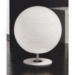 Masiero Настольная лампа BaloonTL3