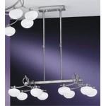 Подвесные светильники Orion (Австрия) HL 6-1508/8
