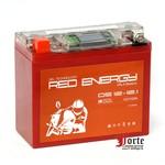 Стартерные аккумуляторы для мото скутеров и квадроциклов YT12B-BS Reg Energy RE 12-12.1 GEL