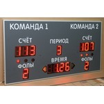 Табло для баскетбола ДИАН ТБ150-III