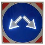 Знак светодиодный (4.2.3) 1200х1200мм 2 стробоскопа